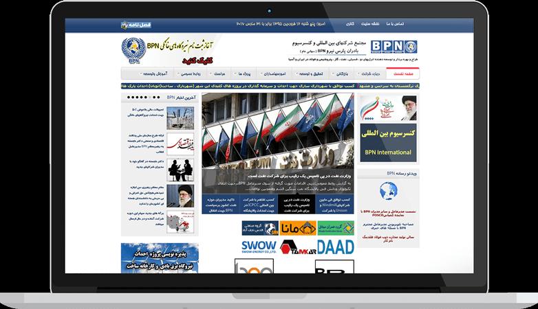 نمونه کار طراحی سایت وردپرس