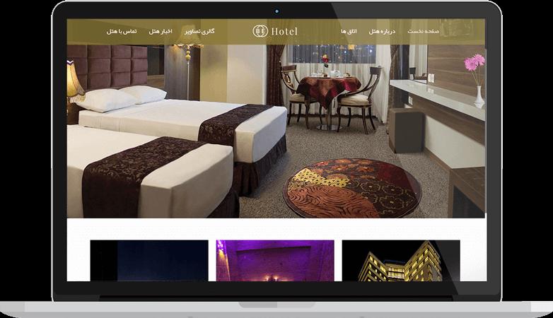 نمونه کار طراحی سایت وردپرس در مشهد