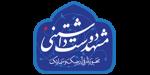 معاونت اجتماعی شهرداری مشهد