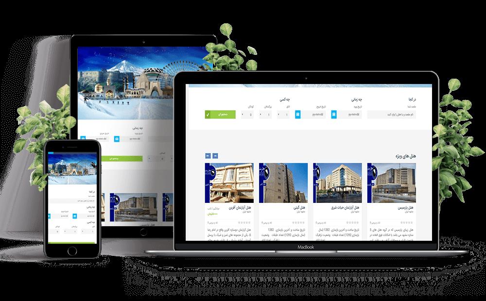 طراحی سایت در مشهد , شرکت گردشگری چتر سفید