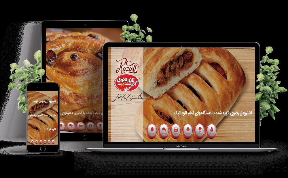 طراحی سایت در مشهد , طراحی سایت نان رضوی آستان قدس