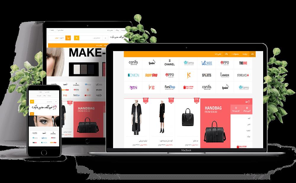 طراحی سایت در مشهد , فروشگاه اینترنتی هایپرماتیک