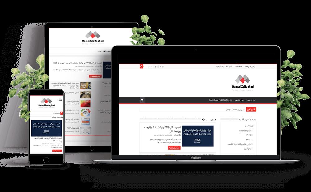 طراحی سایت در مشهد , وب سایت شخصی مهندس ذوالفقاری