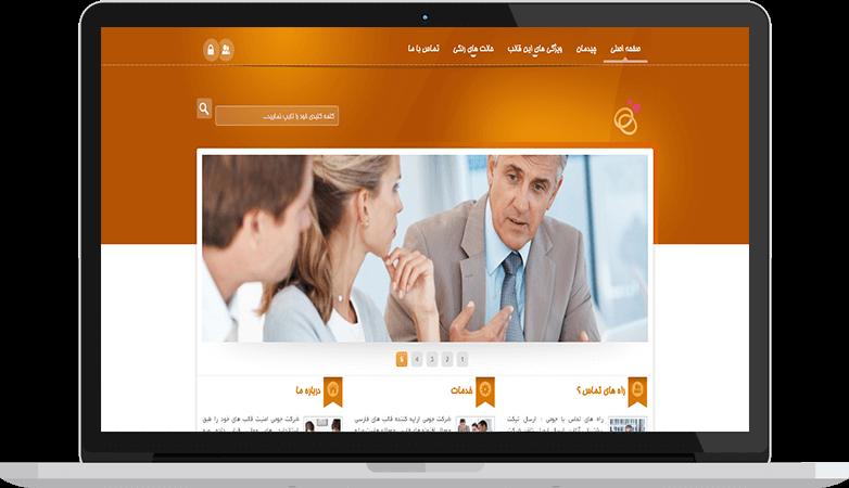 طراحی سایت آتلیه در مشهد