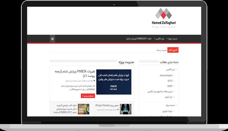 طراحی سایت فروشگاه فایل در مشهد