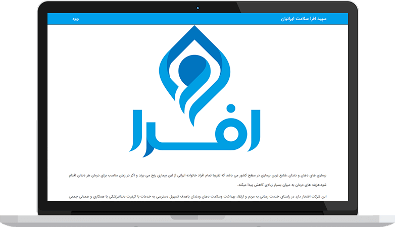 طراحی سایت شرکتی در مشهد,طراحی سایت شرکتی سپید افرا