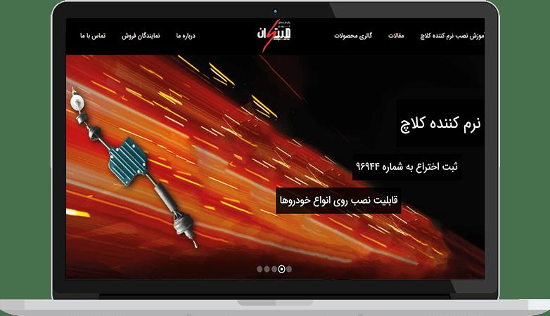 طراحی سایت شرکتی در مشهد