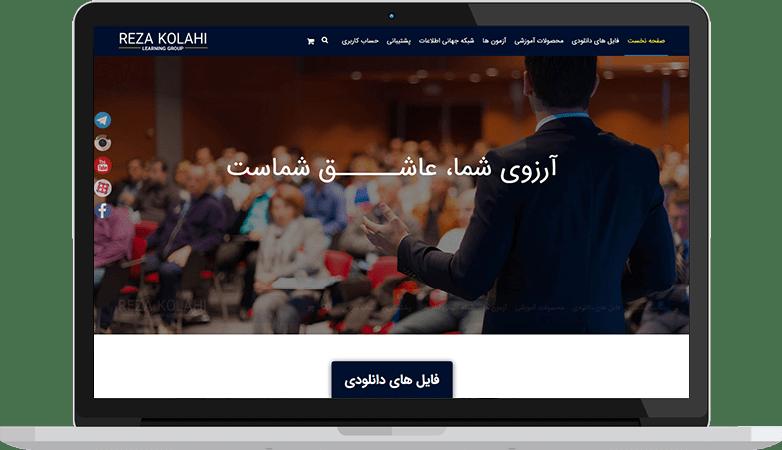 طراحی سایت موفقیت