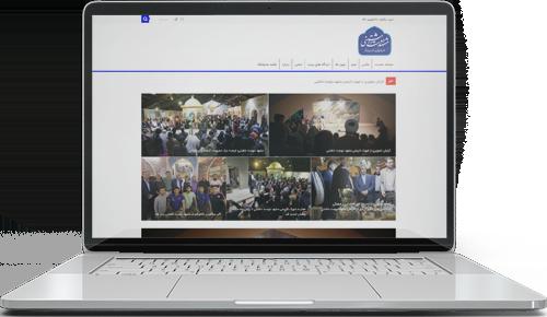 نمونه کار طراحی سایت سازمانی