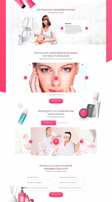 مزایای طراحی سایت کلینیک زیبایی