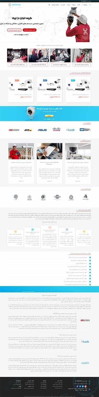 هزینه طراحی سایت دوربین مداربسته در مشهد