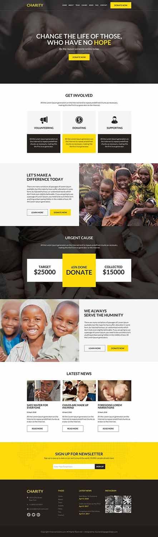 مزایای طراحی سایت خیریه