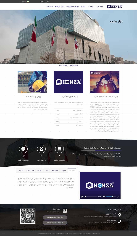هزینه طراحی سایت ساختمانی در مشهد