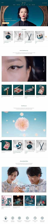 مزایای طراحی سایت فروشگاه لوازم آرایش