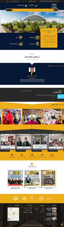 هزینه طراحی سایت نمایشگاهی در مشهد
