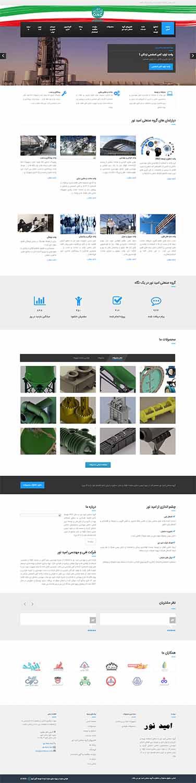 طراحی سایت صنعتی در مشهد