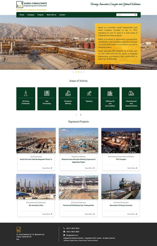 مزایای طراحی سایت صنعتی در مشهد