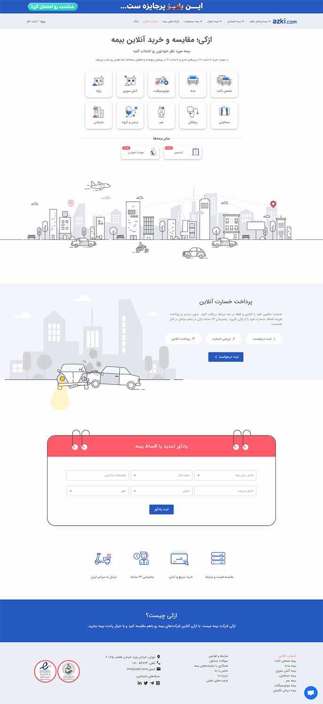 هزینه طراحی سایت بیمه در مشهد