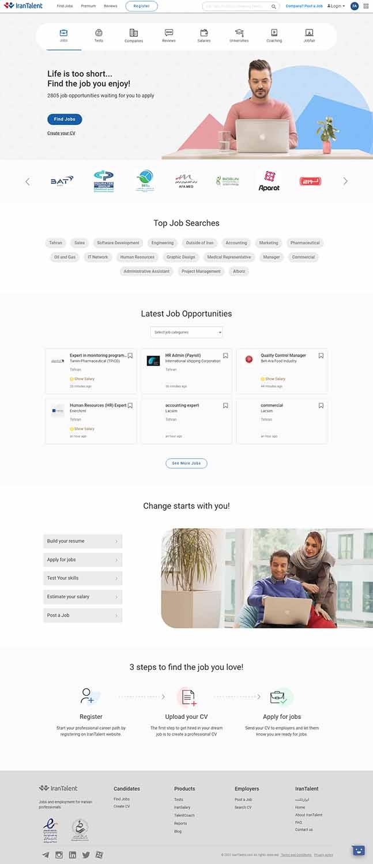 هزینه طراحی سایت کاریابی