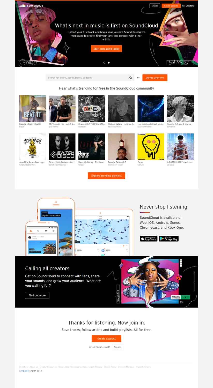 مزایای طراحی سایت موسیقی در مشهد
