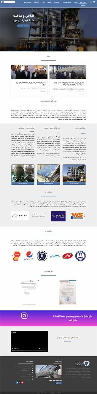 هزینه طراحی سایت خط تولید در مشهد