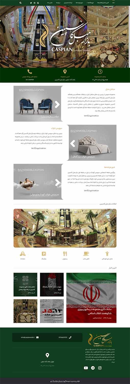 طراحی سایت مراکز خرید در مشهد