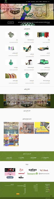 هزینه طراحی سایت مراکز خرید در مشهد