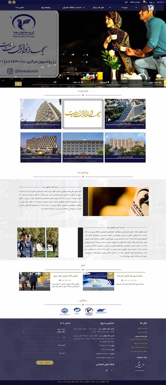 طراحی سایت هتل در مشهد