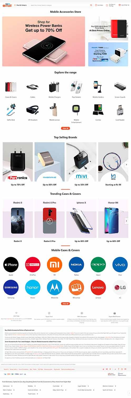 مزایای طراحی سایت فروشگاه لوازم موبایل