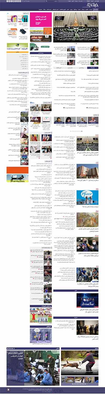 هزینه طراحی سایت خبری در مشهد