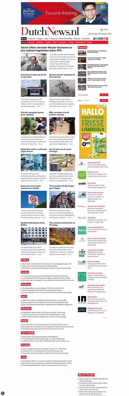 مزایای طراحی سایت خبری