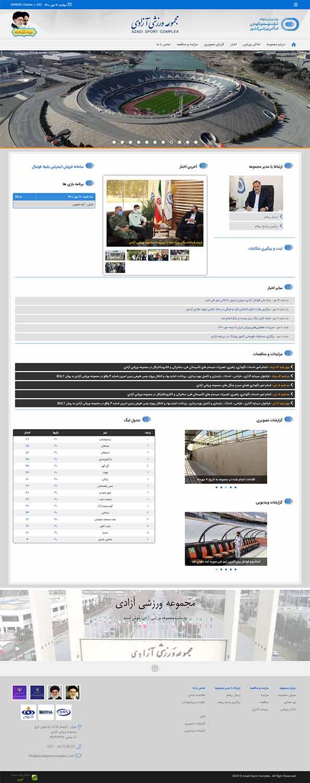 هزینه طراحی سایت ورزشی در مشهد